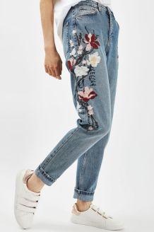 Gucci Jeans 2